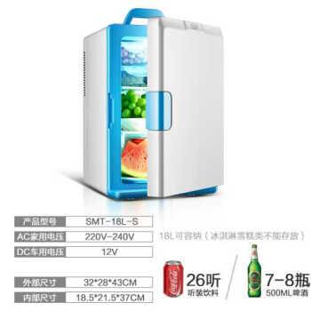 コンプレッサー車載冷蔵庫車の家は寮のミニ冷蔵庫を兼用しています。大容量の冷凍冷凍ができます。