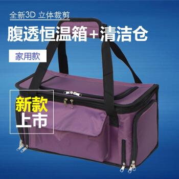 腹透腹膜透析用品液恒温箱紫外線消毒灯加熱包洗浄無菌倉暖かい液袋箱