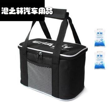 車載冷蔵庫無源車載ミニミニ冷蔵庫車家兼用冷蔵保温バッグ室外アイスパック-ACブラック:2アイスパック付き