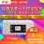 ロードインテリジェントコンバートイン冷蔵箱ミニ医療用旅行薬品注射針携帯型小型冷蔵庫便利式車家兼用充電ダブルモデル冷凍恒温冷蔵箱HT 15冷蔵箱単内蔵電池待機10時間ぐらい