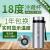 インシュン冷蔵箱便利式無充電薬品小冷蔵庫干渉素ミニ保温恒温カップ氷袋5度杯(知能表示アラーム)ペンを入れます。