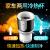 C派インテリジェント車載用冷暖カップトラック用温乳カップ器快速加熱冷凍車家兼用小冷蔵庫保温カップ冷熱カップ12 V/24 V家庭用アダプター(単品では出荷できません)