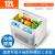 SATA車載用小型冷蔵庫車家はイシュー豚牧畜業の腹透液恒温箱薬品冷蔵12 l恒温通用モデル(単核)12 V/220 V車家兼用