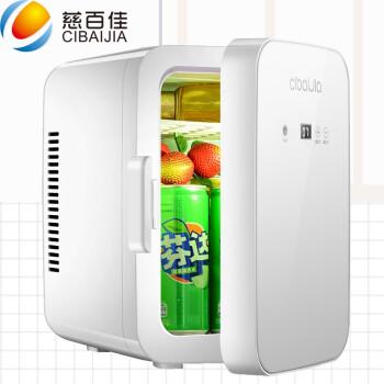 CIBAIJIA 8 L車載冷蔵庫車載小型ミニ冷蔵庫学生寮小冷蔵庫便利式ミニ冷蔵庫事務室小冷蔵庫AQ-8 L冷凍タイプを兼用しています。