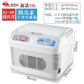 SOMATE 37度専用加熱腹透液恒温箱15 L新型車家兼用保温箱環体内胆15 L冷凍イシューワクチン新型2世代恒温箱