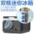 車太郎12 L車載冷蔵庫家庭用冷暖箱車家兼用ミニコンコン恒温腹透液イシュー薬品小冷蔵庫リモコン版-深空灰-電池付き
