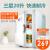 Heanttv/翰ノ思ドイツ双門20 L車載ミニ冷蔵庫小型家庭用寮賃貸学生シングルルーム兼用クラシックタイプシングルコアシルバー