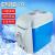 物语の车载の冷蔵库7.5 Lアイスクリーム箱の便利式の车の家は冷暖箱のミニマスクの冷蔵库の旅行の食事を兼ねて自动车の冷冻の冷蔵库の青い底のほこりのふたを運転します。