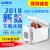 KEMIN 11 Lダブコア車載冷蔵庫加熱保温保温保温箱ミニ冷蔵庫冷凍小型家庭用冷凍車家兼用ミニ冷蔵庫ダブア12 V車載専用版