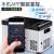 SOMATEコンプレッサー冷凍車載冷蔵庫24 Vトラック冷凍肉アイスクリーム冷蔵リンリン小冷蔵庫保温箱昇28.5 L車家+インテリジェントAPP+冷蔵冷凍区域
