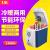 車載ミニミニ冷蔵庫旅行便利小型冷蔵庫自動車用小型冷蔵庫車家兼用半導体冷暖房箱22 L車家兼用冷暖箱
