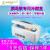 ベンツシン冷凍ボックスの生長素インテリジェント恒温保温保冷小型冷蔵庫家庭用ミニ便利充電電車家兼用標準モデル(10500ミリアンリチウム電池*1)の航続時間は約8時間です。