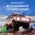 2020年新品indelBA 45車載冷蔵庫24 V高級車標準装備専門アウトドアキャンプシリーズ45 L大容量車家兼用コンプレッサー冷凍トラック12 V