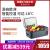 京安途JatoXindelB連名車冷蔵庫YCD 12 L高級車標準装備車載冷蔵庫圧縮機冷凍庫小型保温車家兼用ミニ