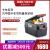 indelBX 30 B車載冷蔵庫重量カードシリーズ24 v大型トラック車家兼用コンプレッサー冷凍庫は-18度に達することができます。