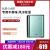 indelB DC 20 Bミニミニ冷蔵学生寮化粧品母乳家庭用小型小型小型冷蔵庫風冷除湿20 Lダークグリーン(家庭用タイプ)