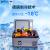 パイラグ(PAAGO)PG 21冷蔵庫+家庭用アダプター
