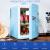 MOBICOOL MBF 12 15 L車載冷蔵庫化粧品飲料母乳保温車家兼用小型箱オフィスルームキッチン鮮度保持便利式冷暖箱自運転屋外小冷蔵庫