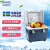 MOBICOOL T 20 L車載冷蔵庫戸外自車オフィス宿舎保冷車家兼用ミニ冷蔵庫化粧品マスク飲料母乳医薬保温小型冷暖箱隠し線ケース