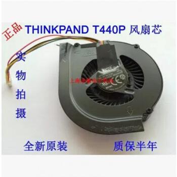 オリジナルLenovo IBM THINKPAD 440 Pファン芯ノ-トパ-トCPU放熱ファン