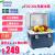 スウェーデンMOBICOOL T 20 L車載冷蔵庫冷暖房冷蔵庫保温箱は屋外の小冷蔵庫の冷熱を運転して、ドアを開けた半導体小冷蔵庫の元工場を兼用して標準装備しています。
