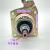 新品の松下洗濯機XQB 65-X 611 U/Q 661 U/Q 670 U/Q 663 U/Q 660 UクラッチベアリングM 8クラッチはネジ1枚を送ります。