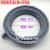 適用シーメンスロール洗濯機W S 120680 W S 1020 TIドアシールリング5584タイプ(ライト穴なし)