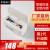 メ-カ-直売のイン冷蔵ケ-ス便利小型充電式家庭用車載ミニバーガー小型冷蔵庫白ボクン(電池な)プラグンを使用しています。