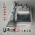 ロマンス全自動インテリジェントフィンガーロックDD 1 DD 2 DD 1-1 DD 4バッテリー充電器5 Pin(針)充電器(線付き)を適用します。