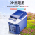 美菱(MELING)車載冷蔵庫ミニミニミニ冷蔵庫横型母乳車家兼用8 L小型学生寮事務室トラック冷蔵美粧冷蔵箱8 L科技藍車家兼用