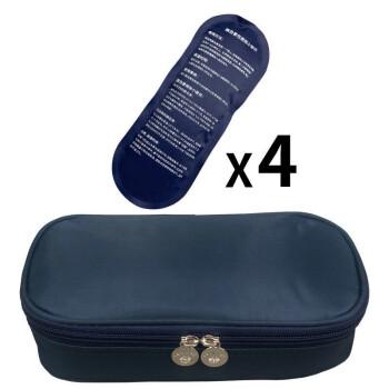 インシェン冷蔵箱便利な医薬品冷蔵バッグ保温袋冷凍袋ミニ小氷包紺大サイズ4つの原装冷蔵条